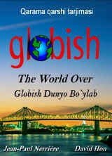 Globish The World Over (eBook) - Uzbek Version