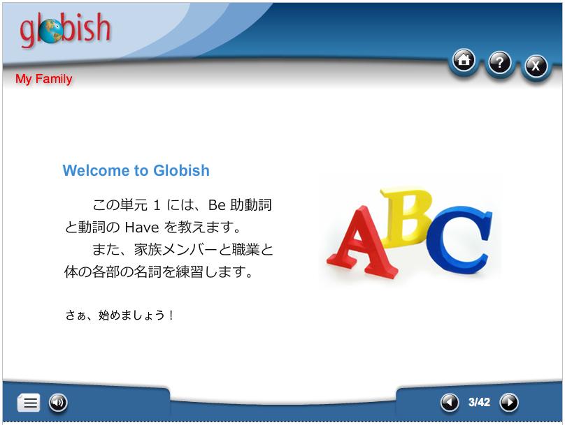 Globish Module 1