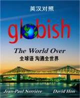 Globish The World Over (eBook) -Chinese Version